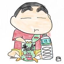 クレヨンしんちゃんの画像(お菓子 キャラに関連した画像)