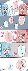 琴葉姉妹♡♡ プリ画像
