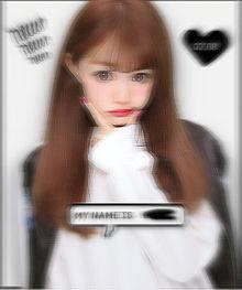 ちぃぽぽの画像(プリ画像)