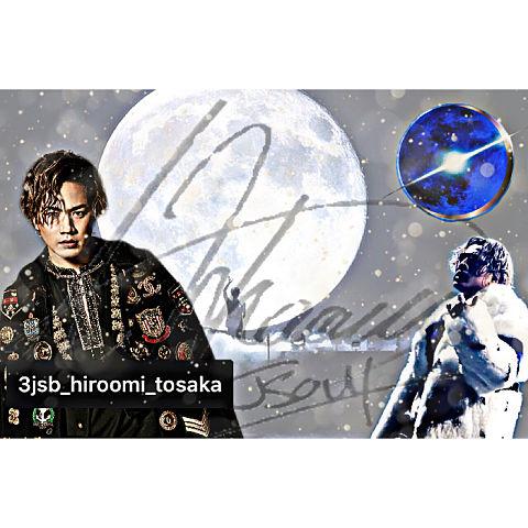 HIROOMI TOSAKA🐺💗の画像(プリ画像)