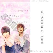 ✿ Hiromitsu × Taisuke ❀の画像(プリ画像)