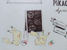 ポケモンの画像(ピカチュウ 可愛いに関連した画像)