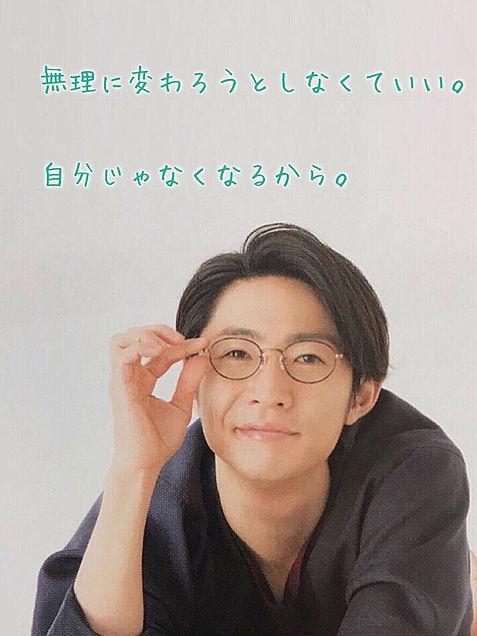 (*'◇')相葉ちゃん 名言の画像(プリ画像)