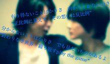 Endless Game/嵐 プリ画像