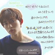 この歌好き〜♥の画像(プリ画像)