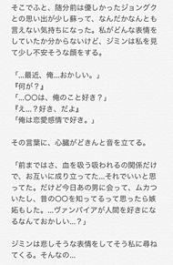 佐久間大介小説