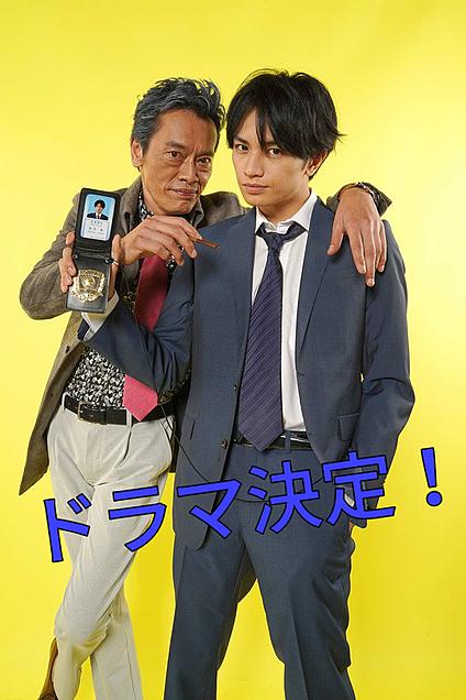 ケンティードラマ決定!の画像(プリ画像)