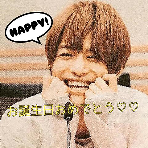 お誕生日おめでとう!!の画像(プリ画像)