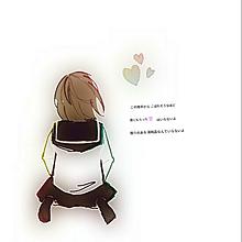 失恋の画像(#彼氏に関連した画像)