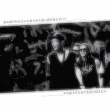 三代目 J Soul Brothersの画像(プリ画像)