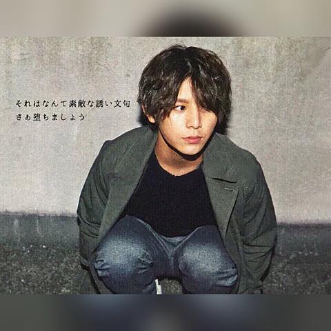 :【 ♥ 】平成跳の画像(プリ画像)