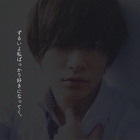 :♥平成跳の画像(プリ画像)