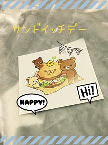 サンドイッチデーの画像(サンドイッチに関連した画像)