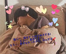 海人が、寝てる隙にKiss💕の画像(Kissに関連した画像)