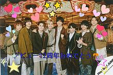 Hey! Say! JUMPデビュー12周年おめでとう💕🎊の画像(12周年に関連した画像)