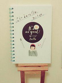 Cinderellaノートの画像(プリ画像)