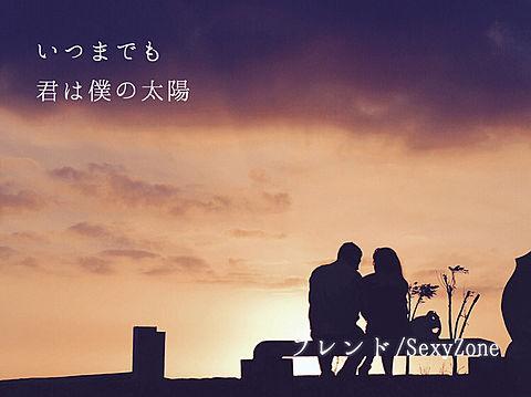🐼中島裙_*🌹さんへ!!の画像(プリ画像)