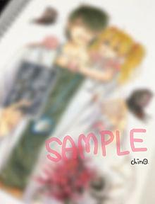 (再)夏コミの宣伝!!の画像(創作本に関連した画像)