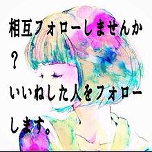 😬😬😬😬😬😬😬😬😬の画像(プリ画像)