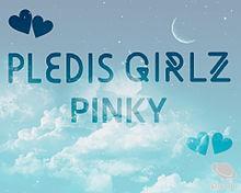 Pledis Girlz Pinkyの画像(プリ画像)