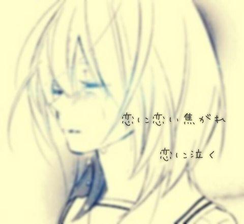 歌詞画 〜グロリアス〜の画像(プリ画像)