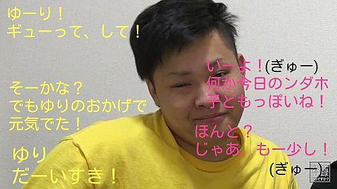 ウオタミTOHUさん/リクエストの画像(プリ画像)