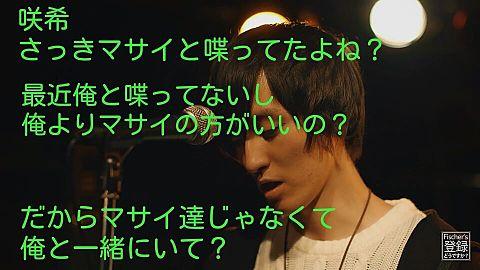 ひろたん♡JUMPさん/リクエストの画像(プリ画像)