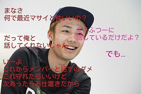 manaさん/リクエストの画像(プリ画像)