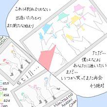 コラボ × あやな !!!!  (土台加工まだ受付中 プリ画像