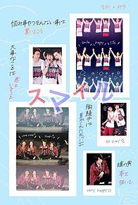 コラボ × まお !!!!      1&2 プリ画像