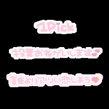 文字スタンプの画像(プリ文字に関連した画像)