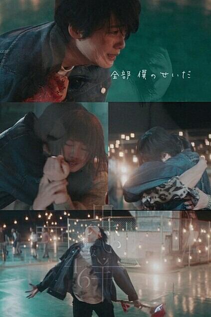 欅坂46 黒い羊の画像(プリ画像)