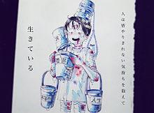 no titleの画像(阪急電車に関連した画像)