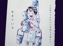 no titleの画像(阪急に関連した画像)