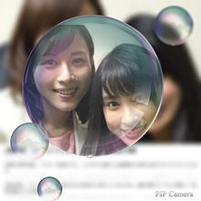 TSUCHIYA  TAOの画像(プリ画像)