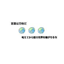 (っ'-')╮ =͟͟͞͞🔪ブォンの画像(重いに関連した画像)
