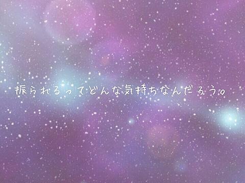 2019/03/28の画像(プリ画像)
