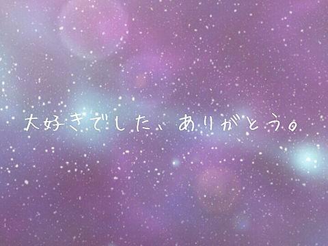 2019/03/29💔の画像(プリ画像)