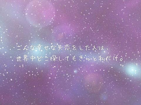 2019/03/30の画像(プリ画像)