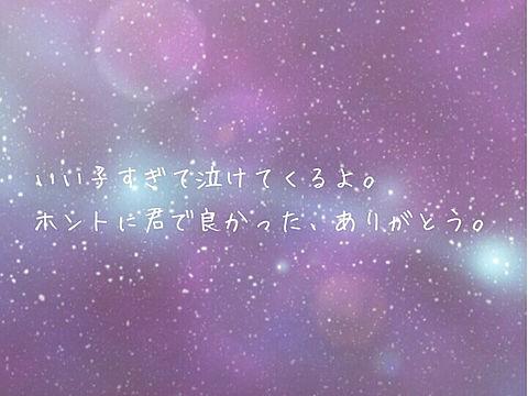 2019/03/31の画像(プリ画像)