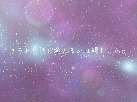 2019/05/11の画像(プリ画像)