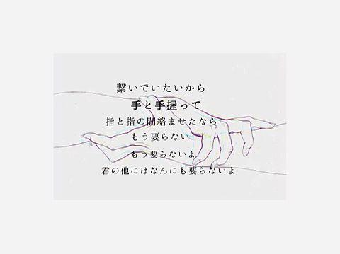 手と手の画像(プリ画像)