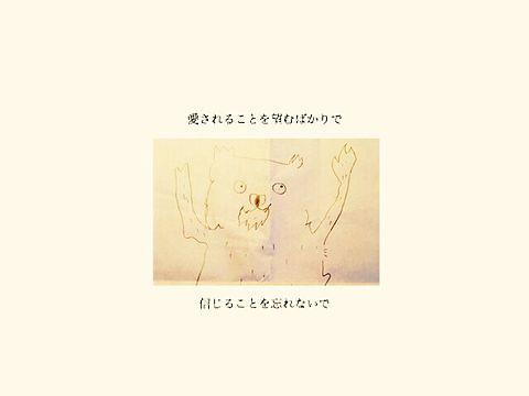 恋する人への画像(プリ画像)