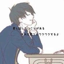 あいうえおんがくの画像(プリ画像)