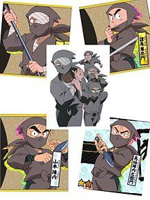 タソガレドキ忍軍の画像(高坂陣内左衛門に関連した画像)