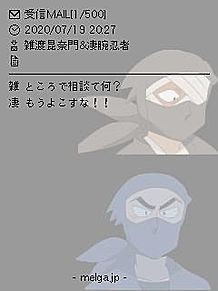 雑渡昆奈門&凄腕忍者シリーズの画像(忍たま乱太郎に関連した画像)