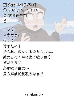 カラオケの画像(プリ画像)