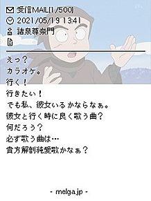 カラオケの画像(忍たま乱太郎に関連した画像)