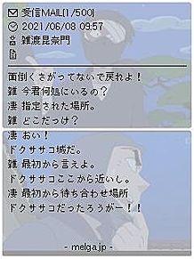 迷子の画像(雑渡昆奈門に関連した画像)