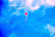 失恋ポエムの画像(#片想いに関連した画像)